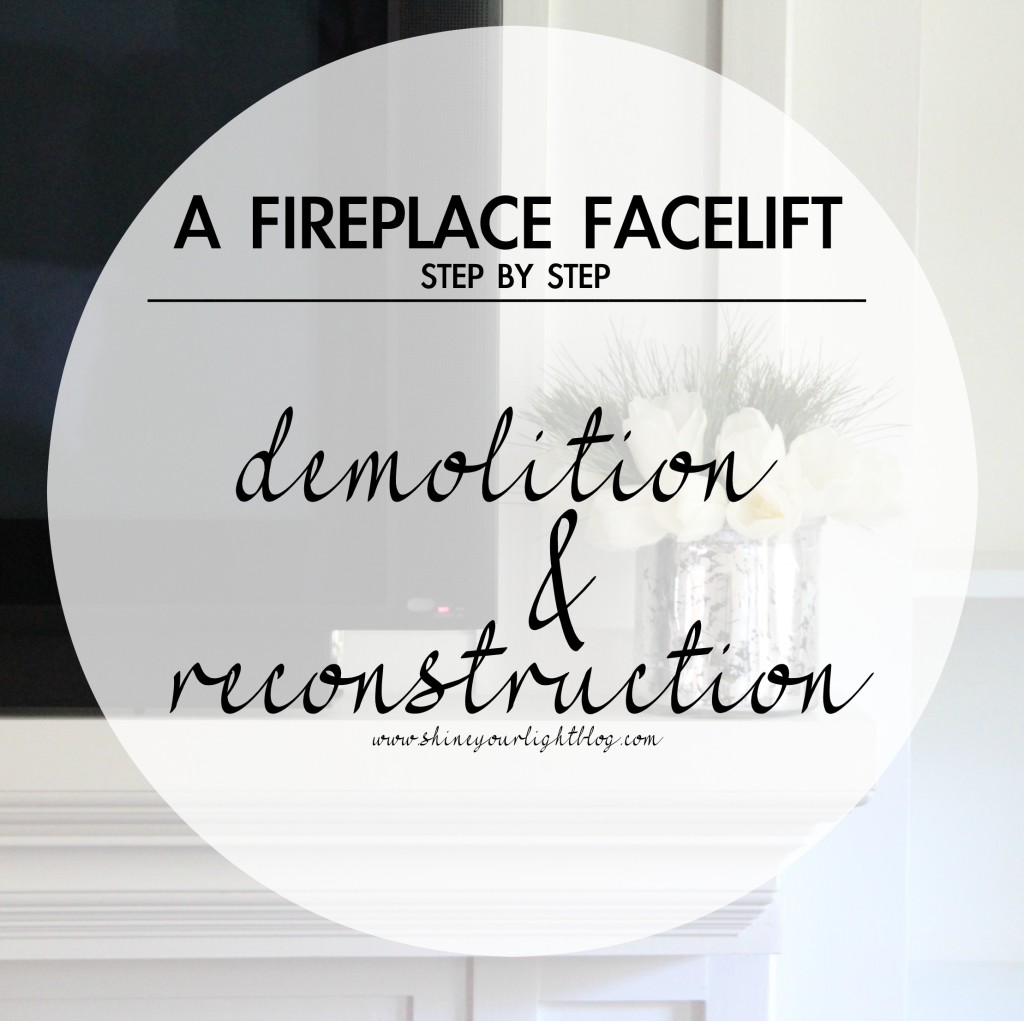 fireplace files